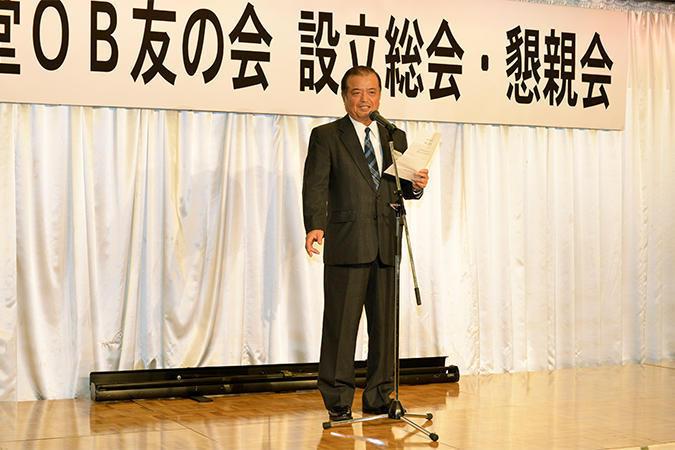 OB友の会会長森山さんの挨拶